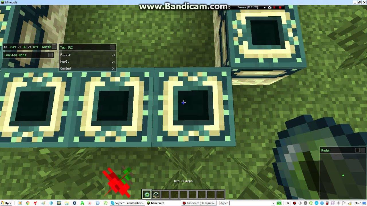 Портал Края Minecraft Wiki 16
