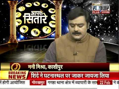 Vastu acharya videolike for K muraleedharan family photo