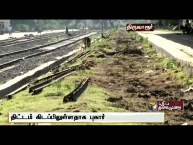 Residents demand faster completion of conversion of meter gauge to broad gauge lines between