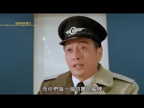 បេសកម្មក្រុមប៉ូលីសឆ្លងភព Pes sa kak kam police chhlong phop Movie Speak khmer