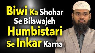 Biwi - Wife Ko Chahiye Ke Husband Ko Bilawajeh Humbistari - Sex Se Inkaar Na Kare