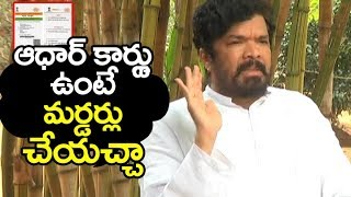Posani krishna murali QUESTIONS to Nara Lokesh @ posani krishna murali Press Meet | Filmylooks