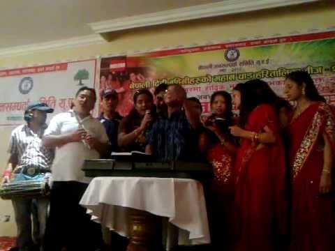 Swagat Geet (nepali Jan Sampraka  Samiti Uae) Upload By Ram Prasad Adhikari video