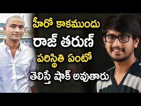 Raja Ravindra Reveals Raj Tarun's Struggles | Hero Raj Tarun Passion For Movies | Tollywood Nagar