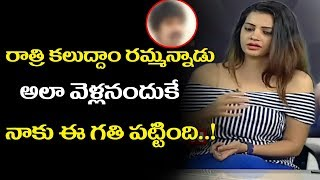 Acteress Deeksha Panth SHOCKING Comments On Dhanraj || DEEKSHA COMMENTS On Dhanraj Charactor