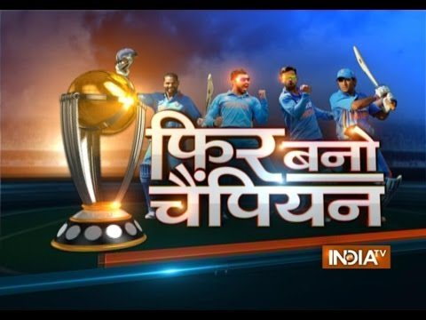 Phir Bano Champion: Indo-Pak former players discusses team strategy before Indo-Pak world cup match