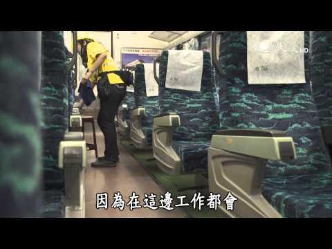 台灣-小人物大英雄-20150720 洗火車的溫柔心意