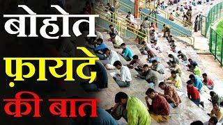Indian School की यह सच्चाई आपको सारे बंदिशों से आज़ाद कर देगी Truth About Indian Education System