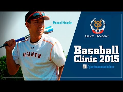 Giants Baseball Clinic 2015