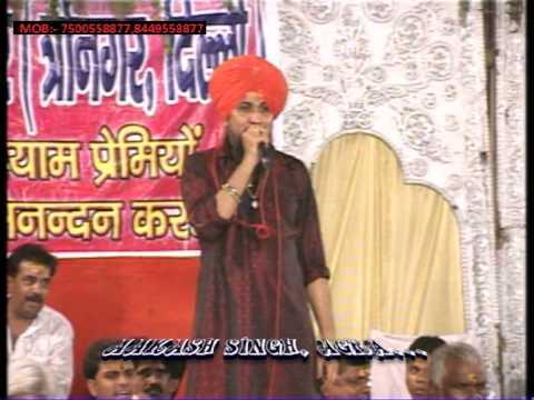 Kathe Se Aeo Shyam - Lakhbir Singh Lakha Live in Trinagar 2010...
