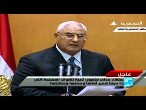 Egypte : Prestation serment Adly Mansour - 4/7/2013