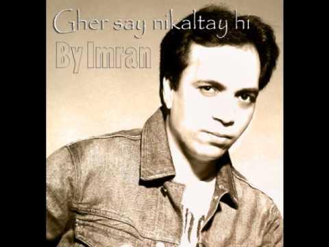 Gher Say Nikalte Hi By Imran video