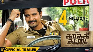 Kaaki Sattai - Official Trailer