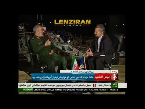Commander of IRGC  navy talk about US laser weapon and US air craft career vulnerability