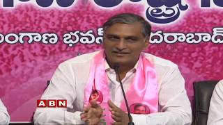Ministers Naini Narasimha Reddy and Harish Rao Press Meet