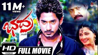 Bhadra – ಭದ್ರ   Kannada Full HD Movie   FEAT. Prajwal Devraj,Daisy Shah