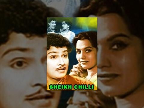 Sheikh Chilli (1956) - Full Hindi Comedy Movie video