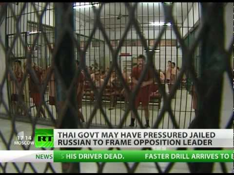 Thai Pawn: 'Lord of War' pushed to frame opposition?