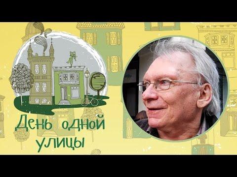 Ігор Соломадін про ІІІ День однієї вулиці