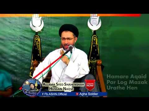 Hamare Aqaid Par Log Mazak Urathe Hen by Allama Syed Shahenshah Hussain Naqvi