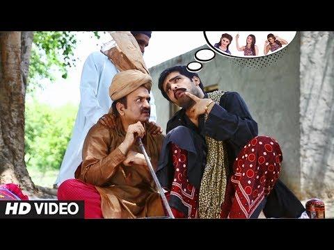 PHOTO - OFFICIAL VIDEO   UZAIR  & AKRAM RAHI   LATEST PUNJABI SONG (2017)
