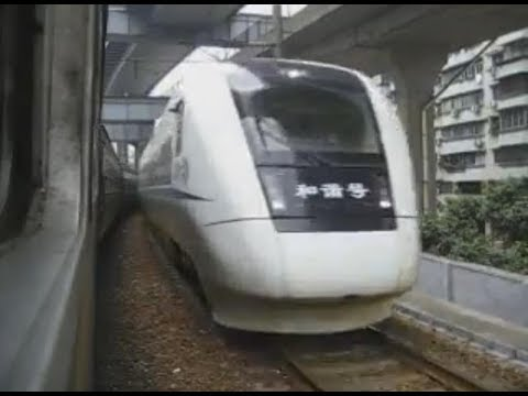 On 2007, A GuangZhou to ShenZhen High Speed Train - CRH1A, running in GuangShen line. 2007年, 廣深���諧�����.