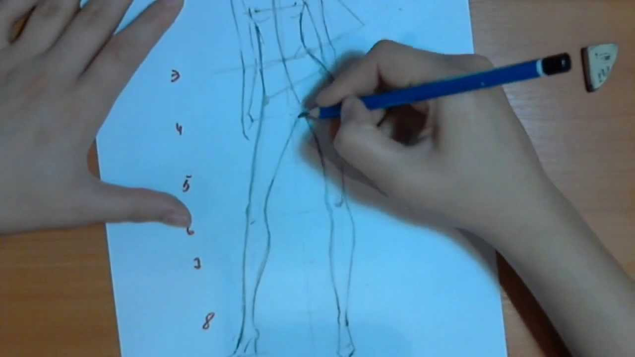 как нарисовать эскиз: