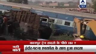 Is ISI behind train accident near Kanpur?