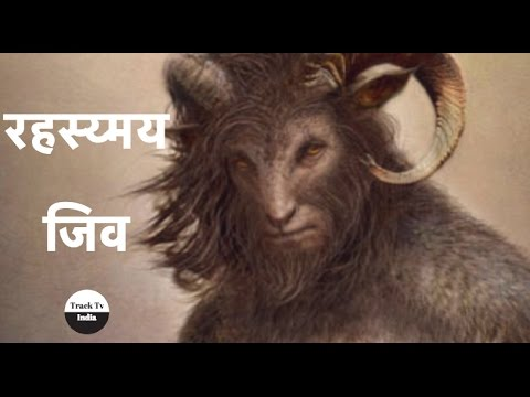 Mythical creatures  documentary in hindi |  Mysteries of the world in hindi #4