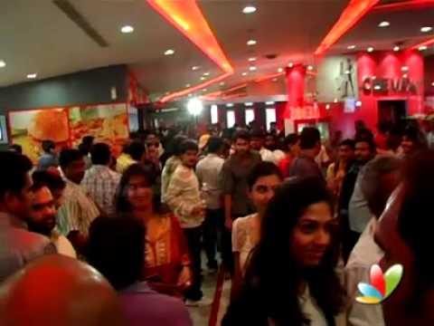 Magadheera Premiere Show 1 by Riyaz