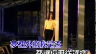 A Mei Ting Hai
