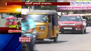 AP Weather Report : Day By Day Temperature Increase In AP | MAHAA NEWS