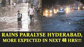 Weather Forecast For Telangana - To Receive Heavy Rains Next 48 Hrs  - నేడు- రేపు భారీ వర్షాలు.. - netivaarthalu.com