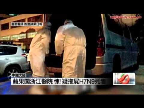 H7N9 bird flu infected 16 people and killed six in China