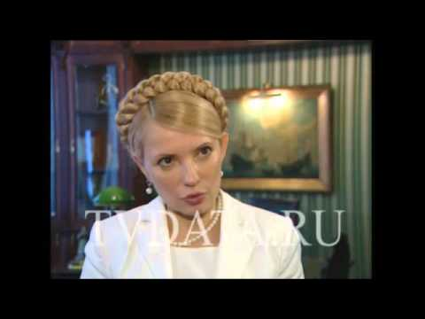 BN47 Ukraine Yulia Tymoshenko Ukrainian politician