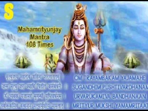 Mahamrityunjay Mantra (108)