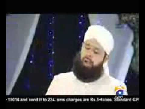 Mah E Ramzan Aaya   Owais Qadri Video Naats Mp4   Youtube video