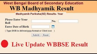 wbresults.nic.in 2019 Result, WB Madhyamik Result 2019, WBBSE 10th Result 2019 Toppers Merit @10 AM