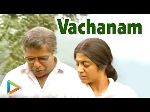 Vachanam - Full Movie - Malayalam video