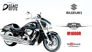 Suzuki Intruder M1800R | Test Drive Review | Dream Drive | Kaumudy TV