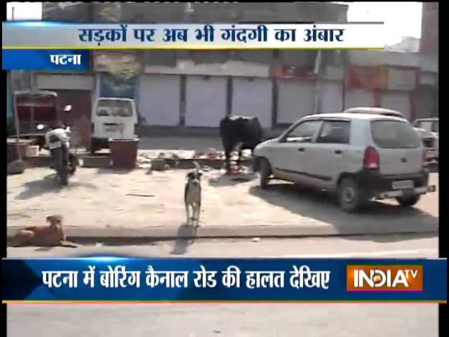 No ' Swachh bharat' effect in Patna after Diwali celebration