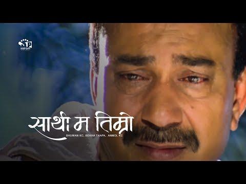 New Nepali Movie Sathi Ma Timro:bhuwan Kc And Rekha Thapa video