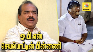 Nanjil Sampath Interview about O Panneerselvam and Sasikala