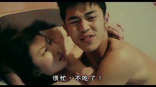A Secret Between Us 第一次不是你 (2013) Hong Kong Official Trailer HD 1080 HK Neo Wong Jing Sexy Erotic