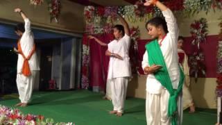 Bharata Bhagya Bidhata