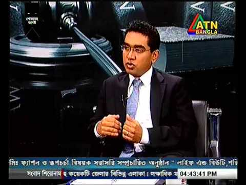 Law and Order ep 43 ATN BANGLA