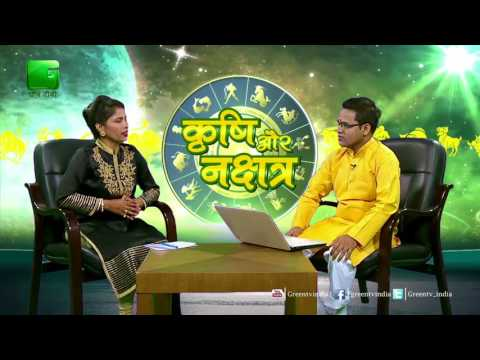 Krishi Aur Nakshatra - Weekly Predestined Of 9th July 2017 to 15th July 2017 Green TV