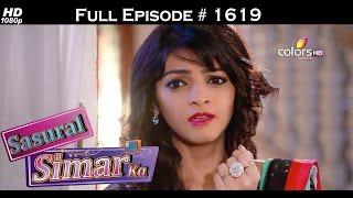 Sasural Simar Ka - 28th September 2016 - ससुराल सिमर का - Full Episode (HD)