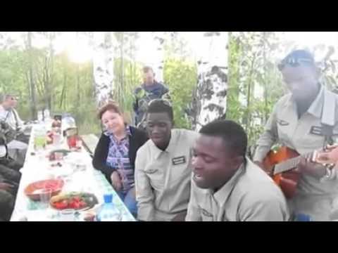 Африканцы поют песню Олега Газманова Офицеры.