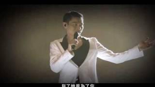 劉德華 - 最愛是誰 MV